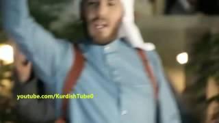 نور الزين جيناك بهاية النسخة الكوردية   nor zain kurdish version   شةربةتي طازج