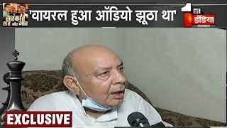 मैं किसी Gajendra Singh Shekhawat को नहीं जानता: MLA Bhanwar Lal Sharma