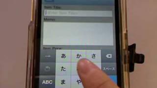 為替レート変換機能付きの海外旅行向けお買い物メモ/ iPhone5動画解説