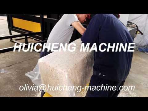 HUICHENG MACHINE hydraulic horizontal bagging baler, sawdust wood shavings baler