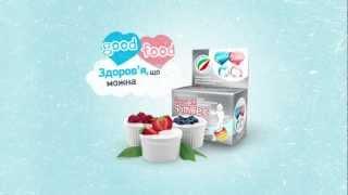 Как похудеть с заквасками Йогурт Фитнес от ТМ GoodFood
