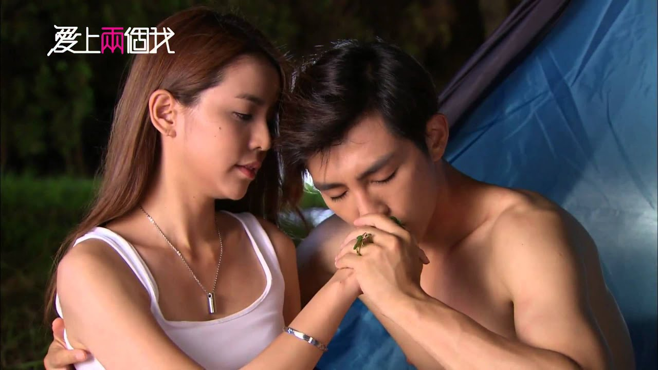 Aaron Yan Fall In Love With Me Wallpaper Fall In Love With Me E16 Preview Youtube