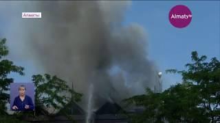 Закрытая гостиница горела в Алматы (27.05.20)