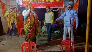 (( भाग-8)) पूजा के फूल । राम सजीवन । ग्राम पलिया  रायबरेली की नौटंकी । March 2020 ki hit prastuti