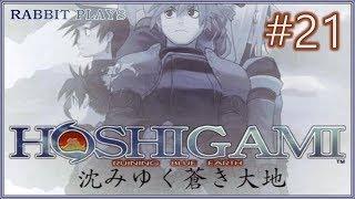 "Hoshigami: Ruining Blue Earth Playthrough Part 21 ~ ""Ambiguous Aim"""