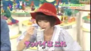 篠田麻里子 いんでぇねぇですか? 篠田麻里子 検索動画 43