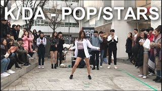 K/DA - POP/STARS (ft Madison Beer, (G)I-DLE, Jaira Burns) Dance Cover 커버댄스 League of Legends by.나은진