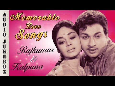 Rajkumar & Kalpana Romantic Hit Songs Jukebox |...