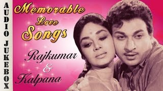Rajkumar & Kalpana Romantic Hit Songs Jukebox | Most Memorable Kannada Love Songs