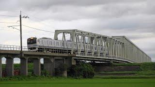 鹿島線 利根川橋梁を渡るE217系付属編成4両「東京行き」