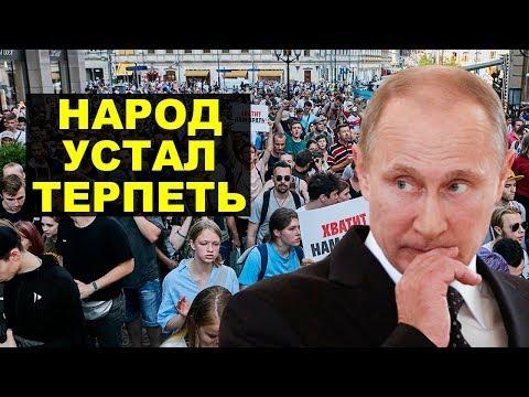 Кремль совершил роковую