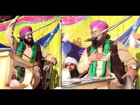 Peer Syed Afzal Hussain Shah Sahab of Noshera Sharif motivational Byan on 12 Rabi Ul Awal thumbnail