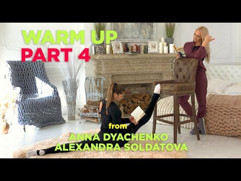 Комплекс упражнений от Анны Дьяченко и Александры Солдатовой. ЧАСТЬ 4 #stayhome #оставайтесьдома