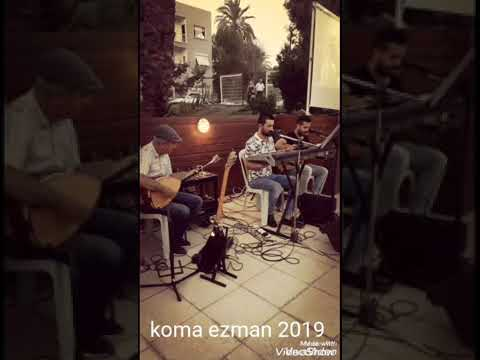 Grup Ezman 2019 Le Evinamı