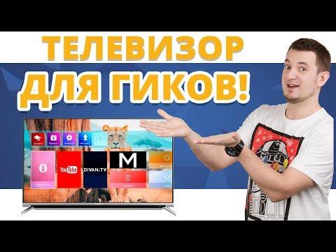 видео: НЕДОРОГОЙ 4К ТЕЛИК на АНДРОИДЕ! skyworth g6!