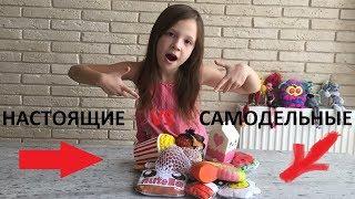 Антистресс игрушки /Сквиши из бумаги против настоящих сквиши /Squishy СВОИМИ РУКАМИ