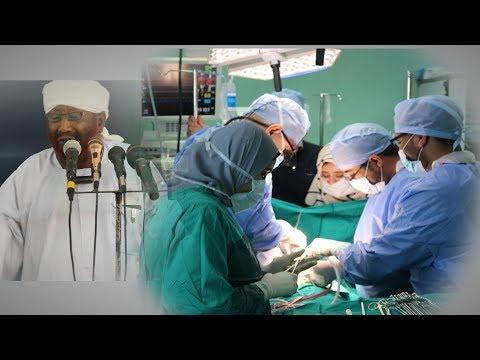 إضراب أطباء السودان عن العمل _ الشيخ محمد مصطفى عبد القادر thumbnail
