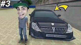 محاكي الحياة الواقعية : تعلمت سياقة و اشتريت سيارة Big City Life Simulator !!