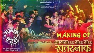 Ararara MAKING | Mulshi Pattern | Pravin Tarde | Adarsh Shinde | Mahesh Manjarekar | Young Marathi