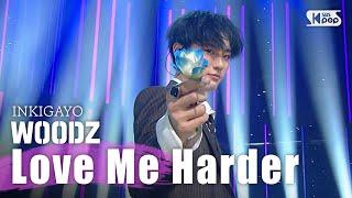 Download Mp3 Woodz 조승연  - Love Me Harder 파랗게  @인기가요 Inkigayo 20200705