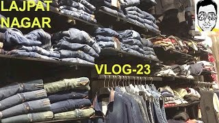 LAJPAT NAGAR MARKET[exploring] | CLOTHINGS | CAR [accessories/modification] | GAURAV SHARMA