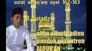 Qori tanjakan rajeg tangerang al ustadz ahya almoehtadien pondok pesantren alQur'an choirul huda 2017 Video