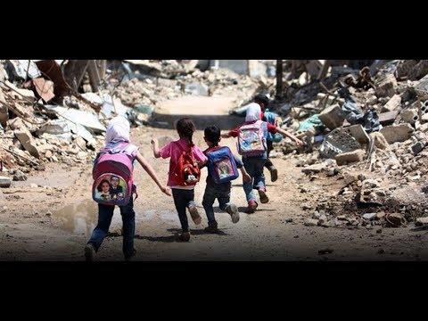 هيومن رايتس ووتش تتحدث عن تهميش النظام وروسيا لأطفال الغوطة الشرقية  - 19:20-2018 / 1 / 12
