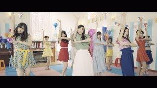 2017年7月19日発売 SKE48 21st.Single TYPE-A c/w Team S「パーティーに...