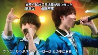 one chance/Jr. あなた/浜中文一 UME強引オン!/Jr.