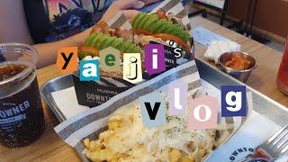 [Vlog] 한남동 버거 맛집을 찾아갔다! 속눈썹 연장…
