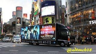 渋谷、原宿を走行する、Kis-My-Ft2 2016年3月16日 発売 New Single「Gra...