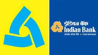 File Complaint against Allahabad Bank: Allahabad Bank ke Khilaaf Kaise Shikayat karein?