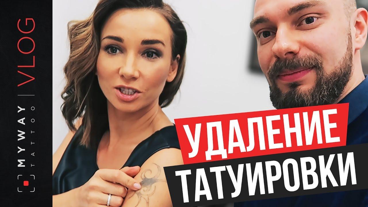 Секс с анфисой чеховой выпуск 48 в первый раз ютуб