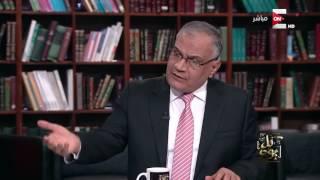 كل يوم - د. سعد الدين الهلالي: فتح مكة سياسي وليس ديني .. وفتح بيت المقدس ليس له علاقة بالدين