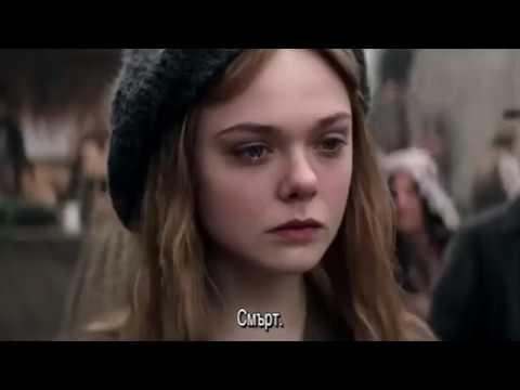 Download Мери Шели (Трейлър) / Mary Shelley (Trailer) / BG Subtitles / Cinelibri 2018
