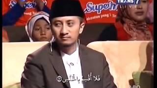 Удивительное чтение Корана в исполнении маленькой девочки!   Surah At Takwir