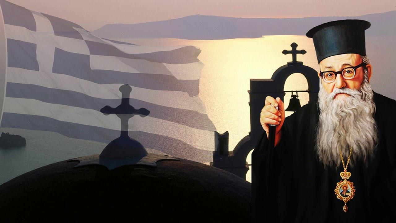 Ζητούμε Ελευθέρα και Ζώσα Εκκλησία! - YouTube