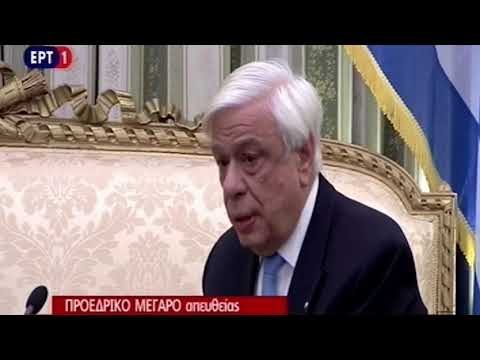 Greek President Prokopis Pavlopoulos to Erdogan: Lausanne is non-negotiable
