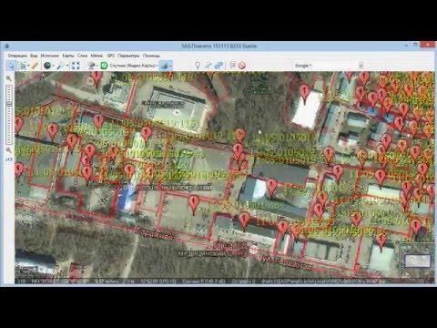 Кадастровый орган и кадастровый учет земельных участков