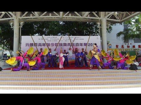 Samleyaw Performing Arts