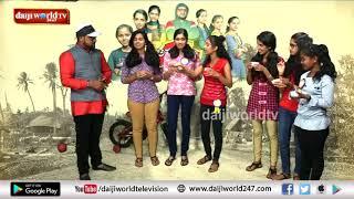 Comedy Kusal - Akkanaklena Sukka Life│Episode 74│Daijiworld Television