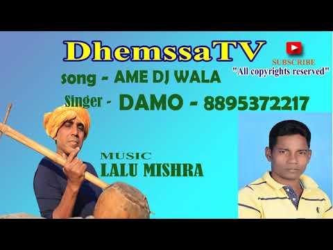 Dj Wala Babu !!Hits Of Damo Hantal