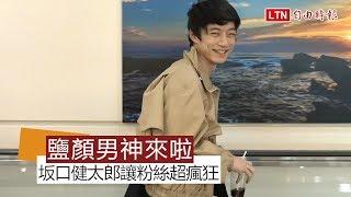 新聞連結: http://ent.ltn.com.tw/news/breakingnews/2417208 被日本少...