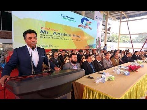 Dream is Bigger Than life: Annusul Huq's Address the DIU Students