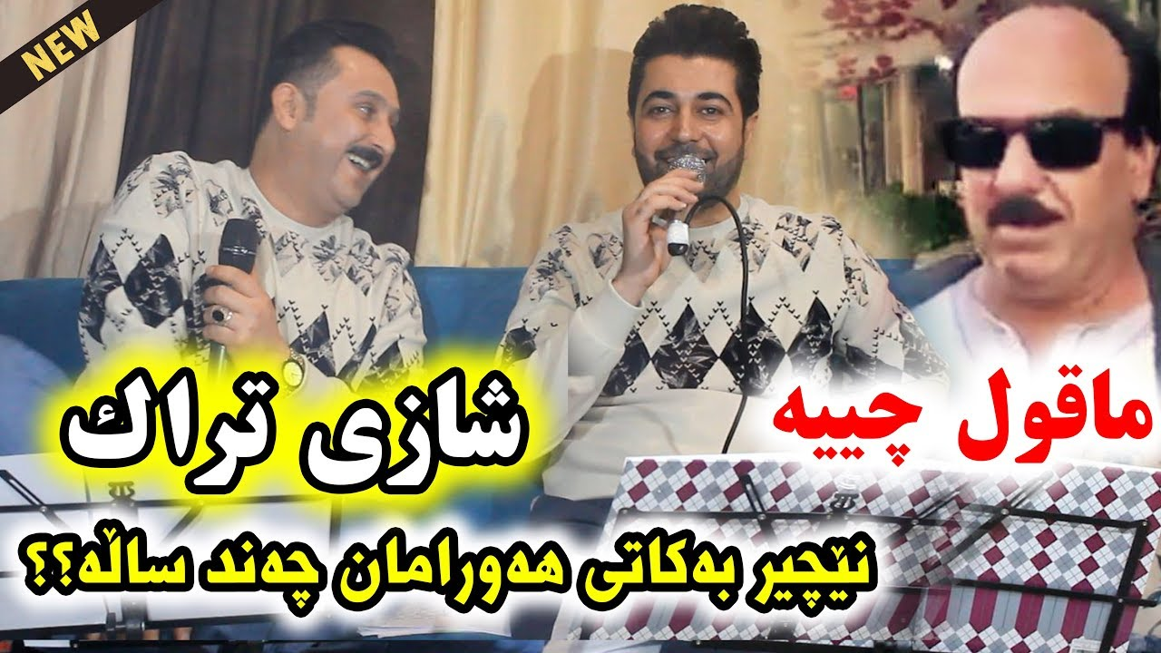 Karwan xabati & Nechir hawrami 2018 (Dlakat bo ranja) daneshtni rebae jalil-Track 5 ARO