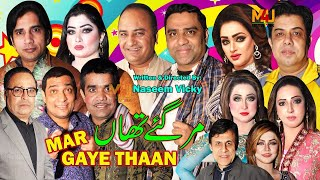 Mar Gaye Thaan Trailer 2020 | Naseem Vicky and Qaiser Piya with Sakhawat Naz | New Stage Drama 2020