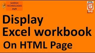 Part 27 HTML How to Embed excel sheet on your web page without writing code