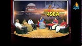 Special discussion on Misuse of Section 498A - 7PM