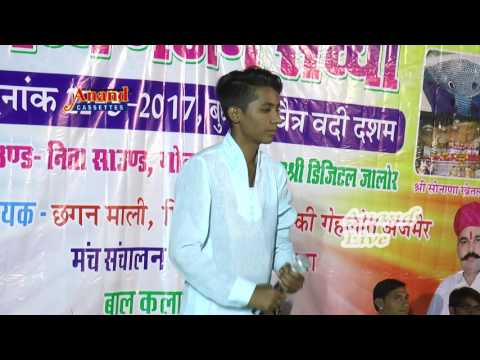 New Rajasthani ठुमक ठुमक ने सॉल भवानी Ramu Jodhpuri Live   Full Hd Live 2017 Ummedabad ( Gola )