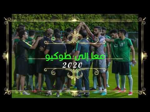 KSA U23 Report 2 OF MAY 2018  COACH SAAD & ANALYST MAJDI
